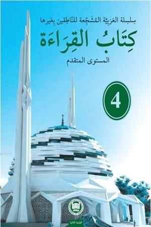 Kitabu'l-Kıraat 4