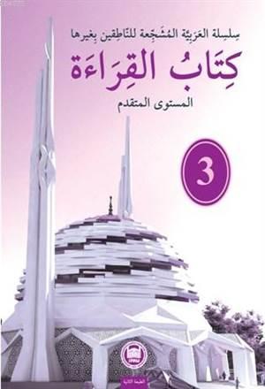 Kitabu'l-Kıraat 3