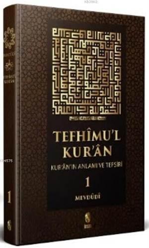 Tefhimu'l-Kur'an Kur'an'ın Anlamı Ve Tefsiri (7 Cilt Takım); (Termo Yaldızlı Deri) (Büyük Boy)