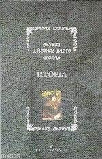 Utopıa