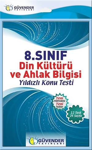 8. Sınıf Din Kültürü Ve Ahlak Bilgisi Konu Testi; 12 Adet Yaprak Test