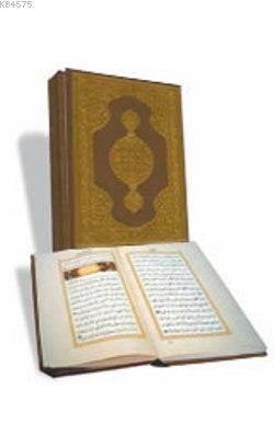 Kur'an-I Kerim (Hüseyin Kutlu Hat'tı, 4 Renk)