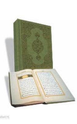 Kur'an-I Kerim (Hafız Boy)
