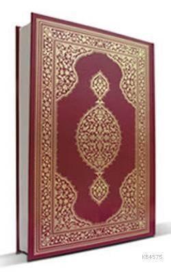 Kur'an-I Kerim (4 Renk, Orta Boy)