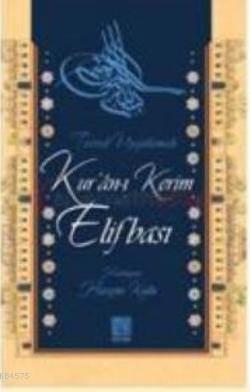 Tecvid Uygulamalı Kur'an-I Kerim Elifbası (Cd'li)