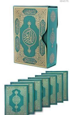 Kur'an-I Kerim (Çanta Boy, Bordo, Yeşil)