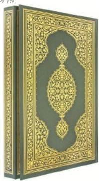 Kur'an-I Kerim (Cami Boy, Yeşil)