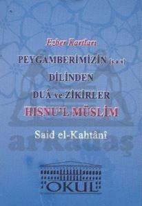Peygamberimizin (s.a.v.) Dilinden Dua ve Zikirler - Hısnu'l Müslim - Ezber Kartları