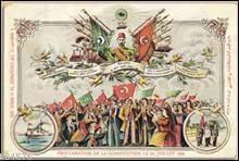 Yadigar-I Hürriyet; Meşrutiyet Kartpostalları Ve Madalyaları