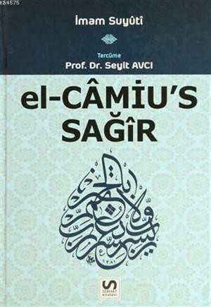 El-Camiu's Sağir Cilt:1