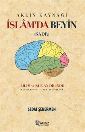 İslam'da Beyin