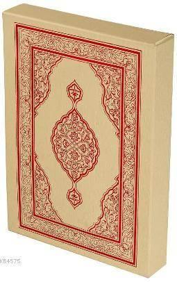Kur'an-I Kerim; (4 Renk, Rahle Boy, Kutulu Yaldızlı)