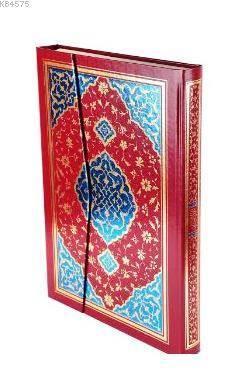 Kuran-I Kerim (Orta Boy Bilgisayar Hatlı 2 Renk)
