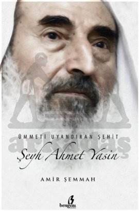 Şeyh Ahmet Yasin