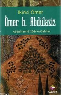 Ömer B. Abdülaziz; İkinci Ömer
