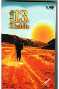 13.Kabile