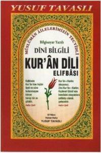 Dini Bilgili Kur'an Dili Elifbası Bilgisayar Yazılı Dergi Boy