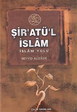 ŞİR'ATÜ'L İSLÂM