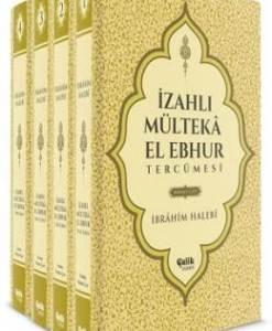 İzahlı Mülteka El Ebhur Tercümesi