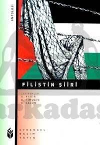 Filistin Şiiri