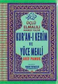 Kur'an-ı Kerim ve Yüce Meali - Bilgisayar Hatlı