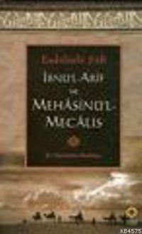 Endülüslü Sufi İbnül Arif Ve Mehasinul Mecalis