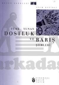 Türk Yunan Dostluk ve  Barış Şiirleri