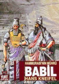 Babil; Hammurabi'nin Mührü
