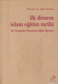 İlk Dönem İslam Eğitim Tarihi