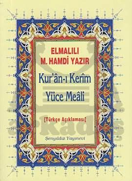 Kur'an-ı Kerim'in Yüce Meali Elmalılı M. Hamdi Yazır (Metinsiz Meal) - Büyük Cep Boy