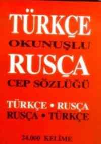 Türkçe Okunuşlu Rusça Cep Sözlüğü Kırmızı