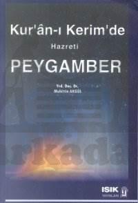 Kur'an-ı Kerim'de Hz. Peygamber