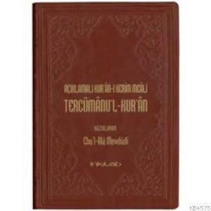 Açıklamalı Kur'an-I Kerim Meali Tercümanu'l-Kur'an (Orta Boy Metinsiz)