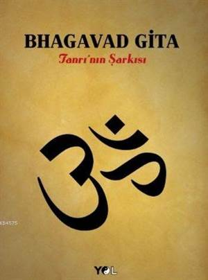 Bhagavad Gita; Tanrı'nın Şarkısı