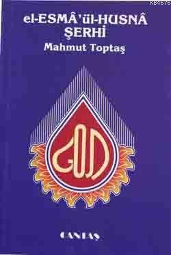 El-Esma'ül-Hüsna Şerhi