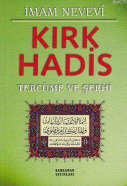 Kırk Hadis Şerhi (İthal Kağıt, Arapça Şerhli)/ İmam Nevevi