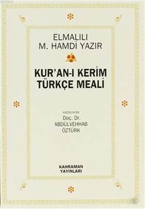 Kur'an-ı Kerim Türkçe Elmalılı Meali