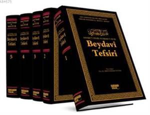 Beydavi Tefsiri