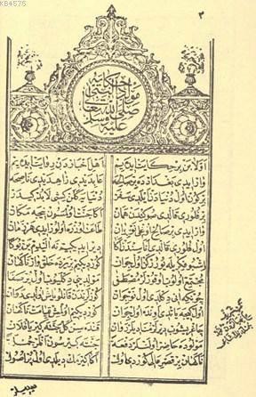 Osmanlıca Mevlid