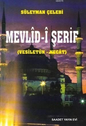 Mevlid-İ Şerif; Vesiletün Necat