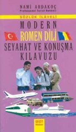 Modern| Romen Dili ...