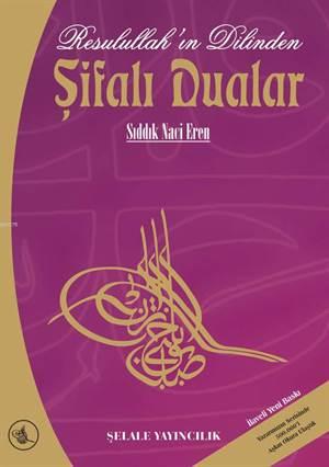 Resullullah'ın Dilinden Şifalı Dualar