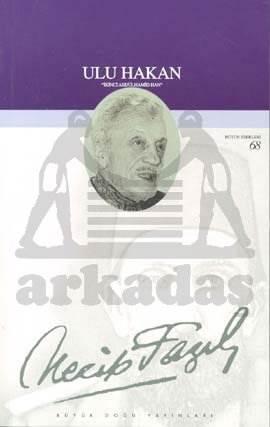 Ulu Hakan II. Abdülhamid Han