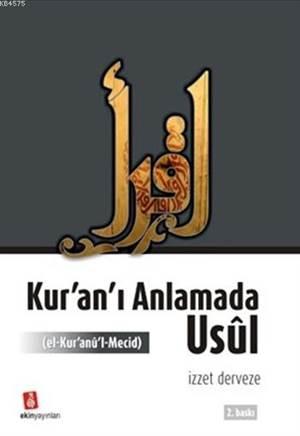 Kur'an'ı Anlamada Usul (Kur'anü'l Mecid)