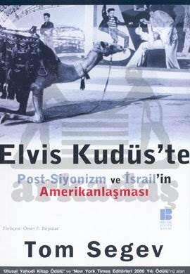Elvis Kudüste