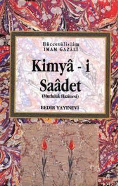Kimya-i Saadet