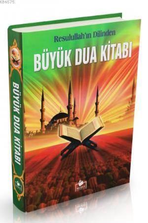 Büyük Dua Kitabı (1.Hmr + B. Boy + Ciltli)