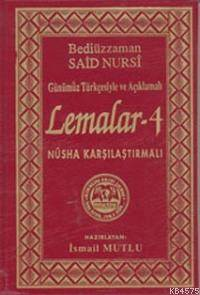 Lemalar-4