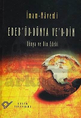 Edebüd Dünya Ved Din - Dünya ve Din Edebi