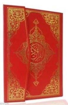 Kur'an-I Kerim Orta Boy- 4005